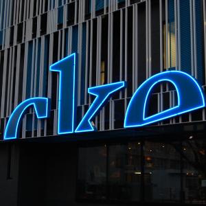 Logo in neon - CKE Eindhoven