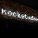 Logo in neon - Kookstudio Eindhoven